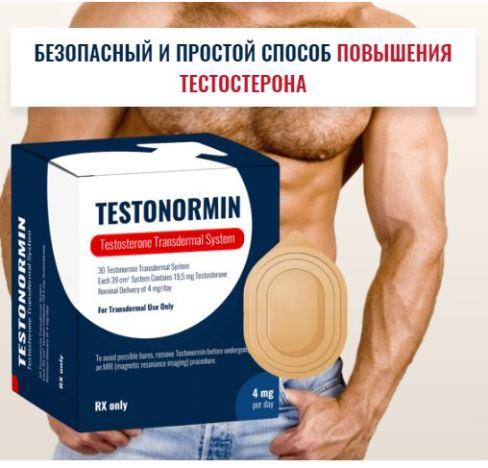 физические нагрузки при повышенном тестостероне у женщин